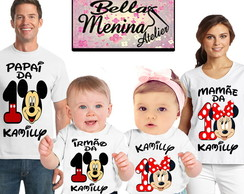 Kit 4 Camiseta Minnie Mouse.