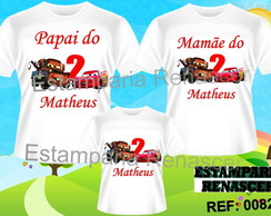 Kit Familia Camisetas Carros Disney C/3