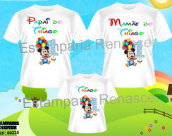 Kit Familia Camisetas Mickey Baby C3
