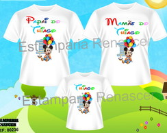 Kit Familia Camiseta Mickey Baby C3
