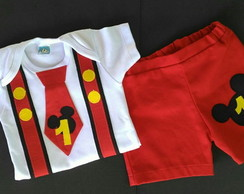 Conjunto Mickey 1 ano/Smash the Cake