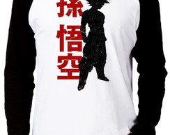 Camiseta Raglan Dragon Ball #4 Goku