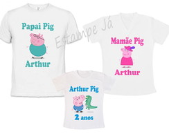 Camisetas da Peppa Pig Camiseta do George Pig