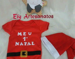 BLACKFRIDAY Body Natal