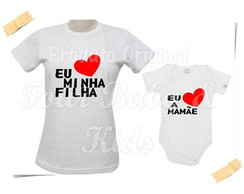 Camiseta Divertida Kit Eu Amo a Mamae - G85