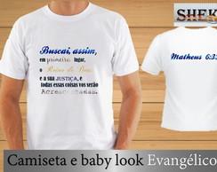bd65e80a3fc Camisetas Personalizadas Evangelicas | Elo7
