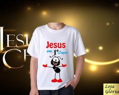 59c8c0851 CAMISETA INFANTIL EVANGÉLICA JESUS SOU TEUC 1UNI no Elo7