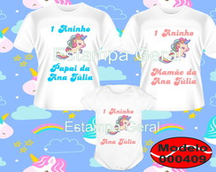 KIT CAMISETAS ANIVERSARIO BODY BEBE UNICÓRNIO C/3