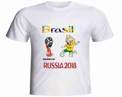 ... Camisa copa do mundo 2e2017bb8cda6
