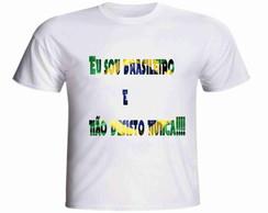 ... Camisa copa do mundo ed25dfd181224