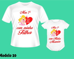 KIT 2 UNIDADES CAMISETA + BODY DIA DAS MAES