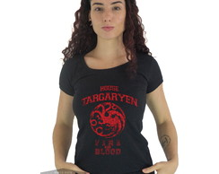 Camiseta Feminina Game Of Thrones House Targaryen Daenerys