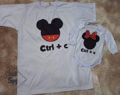 Kit Pai e Filha - camiseta + body