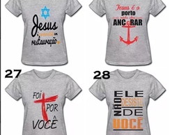 ... kit 10 camisetas femininas baybelook evangelicas biblica 1d9eac26ef0eb