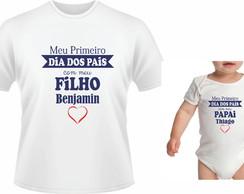 2eb39eefa ... KIT CAMISETA DIA DO PAIS PRIMEIRO DIA DOS PAIS