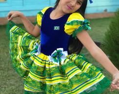 1881030ef65a Fantasia Caipira Coracao Verde e Amarelo | Elo7