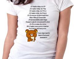 fc6ba58fe38 Blusa feminina baby look camiseta ADIDAS festa eletrônica no Elo7 ...
