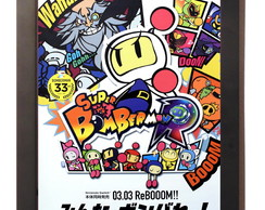 Quadro Poster Com Moldura Super Bomberman Snes SuperNintendo