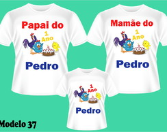 KIT CAMISETA+BODY GALINHA PINTADINHA ANIVERSARIO C/3