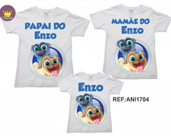 Kit 3 Camiseta Aniversario Puppy Dog Pals
