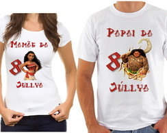 KIT CAMISETA DA MOANA COM 2