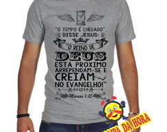 Kit com 3 camisetas Gospel