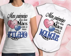 Kit - Camiseta e Body Dia das Mães