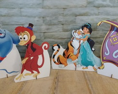 DISPLAY ALADDIN