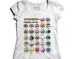Camiseta Feminina Nerd Geek Pokemon, Pokebola -Presentes