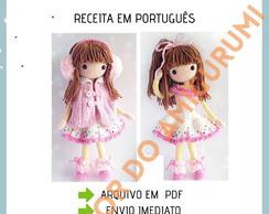 Bonequinha de crochê Yoyo - Boneca amigurumi fantasiada! | 194x244