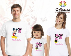 Kit 3 camisetas- Minnie Rosa