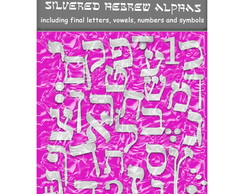 Scrapbook Digital Silver Hebrew Alpha