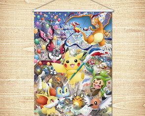 Banner / Pokemon (40x60)