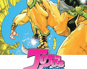 Big Poster do Anime Jojo's Bizarre Adventure 90x60 cm LO009