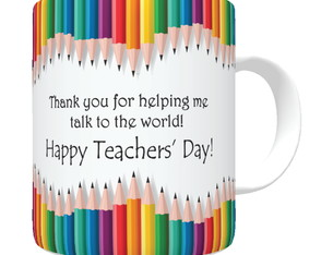 Caneca English Teacher Customizada