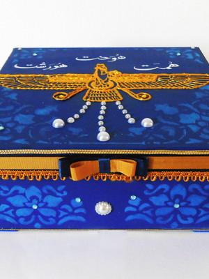Caixa decorada persa azul e dourada - Faravahar