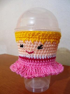 Mug para copo Princesa Aurora