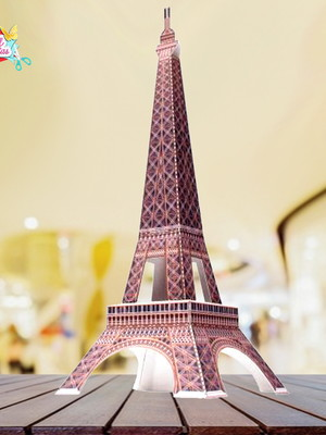 Arquivo Silhouette Torre Eiffel Paris