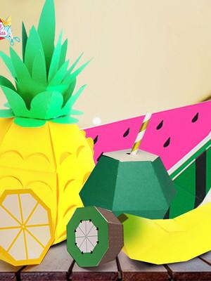 Arquivo Silhouette caixas frutas 3D