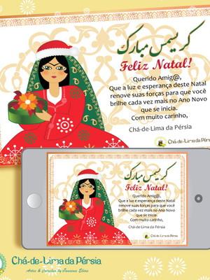 Cartão de Natal digital persa - Khorshid Khanom