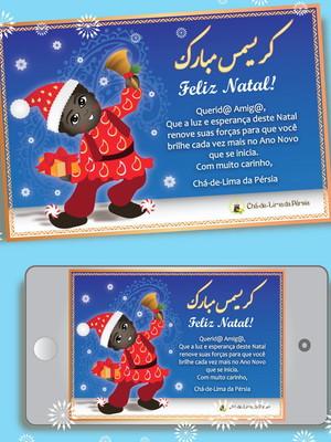Cartão de Natal digital persa - Haji Firuz