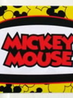 Adesivo Rótulo 18x4cm Mickey (10 adesivos)