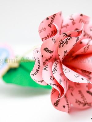 Rosa de papel Bons Fluidos (avulsa)