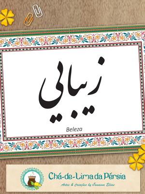 Arte digital - palavra Beleza em caligrafia persa