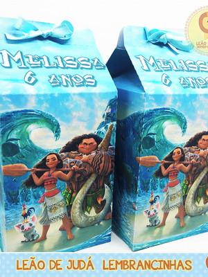Caixa Milk Tema Moana modelo 2