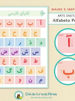 Poster digital Alfabeto Persa