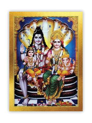 Quadro Família Hindu Ganesha, Moldura Dourada Vidro Tam. A4