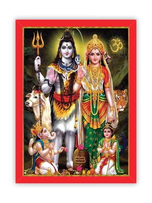 Quadro Família Hindu Ganesha, Moldura Vermelha Vidro Tam. A4