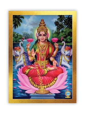 Quadro Deusa Lakshmi Hindu, Moldura Dourada e Vidro Tam. A4
