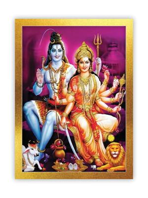Quadro Shiva e Parvati Hindu, Moldura Dourada Vidro Tam. A4